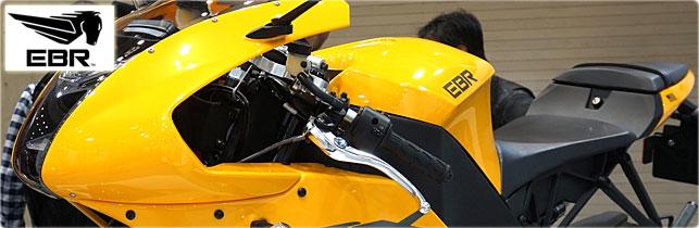 第42回 東京モーターサイクルショー EBR (エリック・ビューエル・レーシング) ブース
