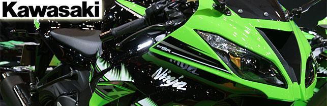 第43回 東京モーターサイクルショー KAWASAKI ブース