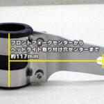 トマゼリ ライトステー ホルダーセット 35mm-36mm カワサキ Z1 Z2 ホンダ CBX400F