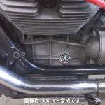 モトグッツィ V7・V9・ネバダ・ブレバ等 汎用アナログ油温計 送料無料