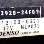 スズキ GSX1300R ハヤブサ ECU イグナイター
