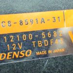ヤマハ YZF-R1 メーターパネル ECU メインスイッチ メインキー 給油口 送料無料